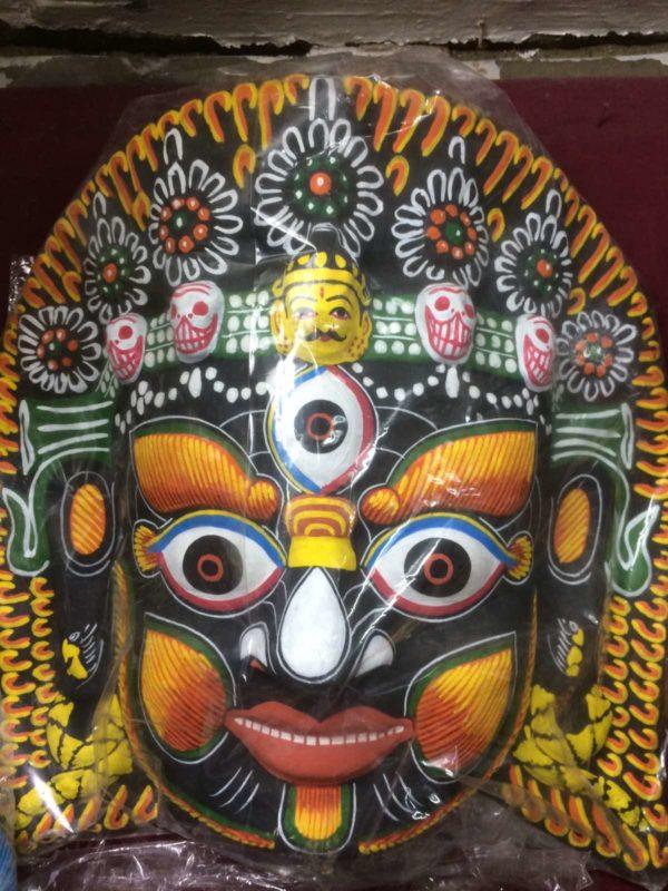 Bhairava Paper Mask